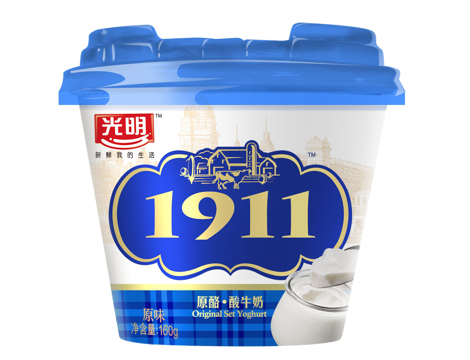 酸奶简笔画图片大全