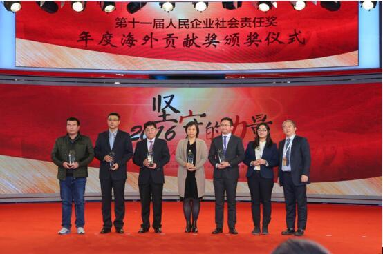 青岛啤酒股份有限公司获第十一届人民企业社会责任奖