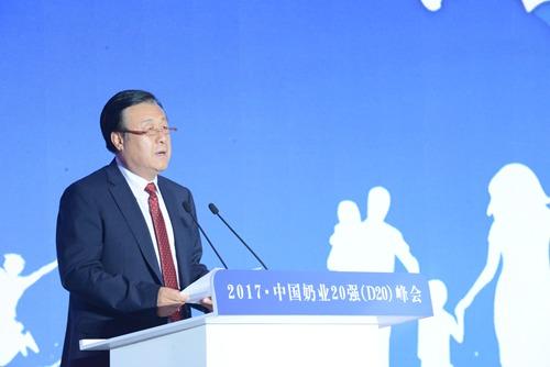 农业部副部长于康震在D20峰会上讲话 刘倩/摄影