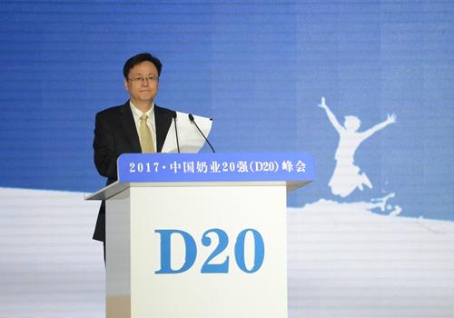 黑龙江省副省长吕维峰在D20峰会上讲话 刘倩/摄影