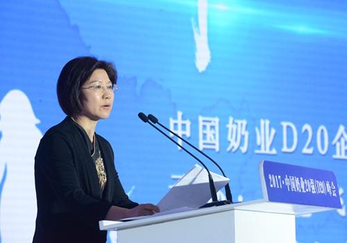 国家食品药品监督管理总局食品安全监管总监孙梅君在D20峰会上讲话 刘倩/摄影