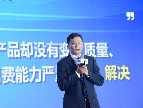 飞鹤乳业集团总裁蔡方良 刘倩/摄影