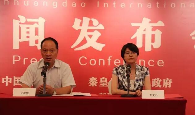在第十八届中国秦皇岛国际葡萄酒节新闻发布会环节,中国酒业协会副