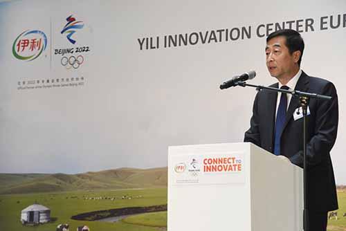 伊利创新赋能全球乳业 缔造高品质传奇