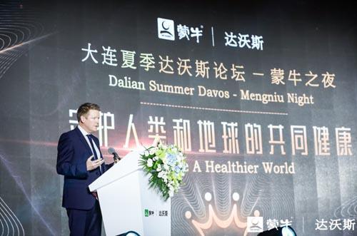 """""""蒙牛之夜"""":共议国民营养,筑梦健康中国"""