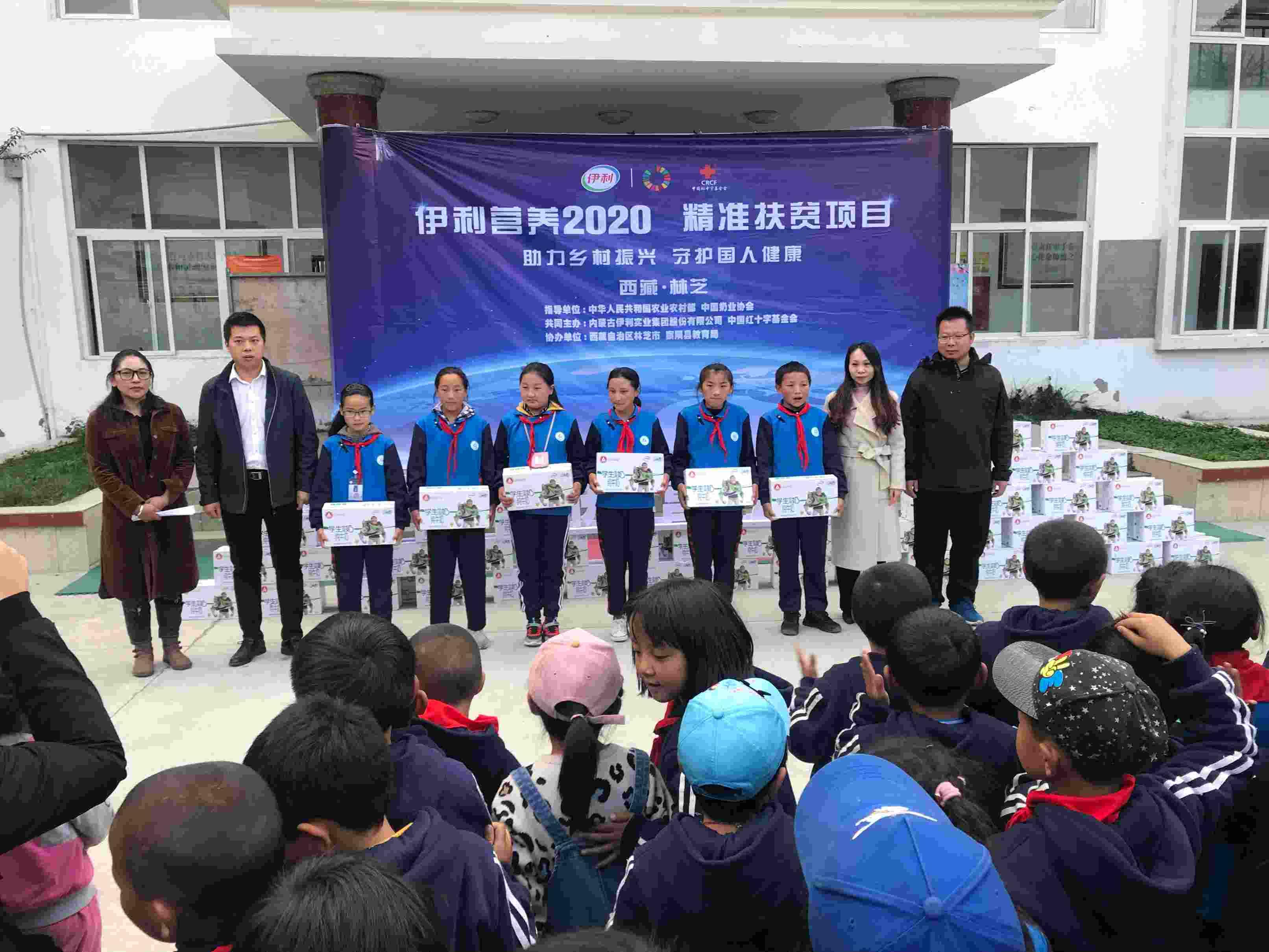 """走进索县、察隅,""""伊利营养2020""""用营养健康守护藏区孩子"""