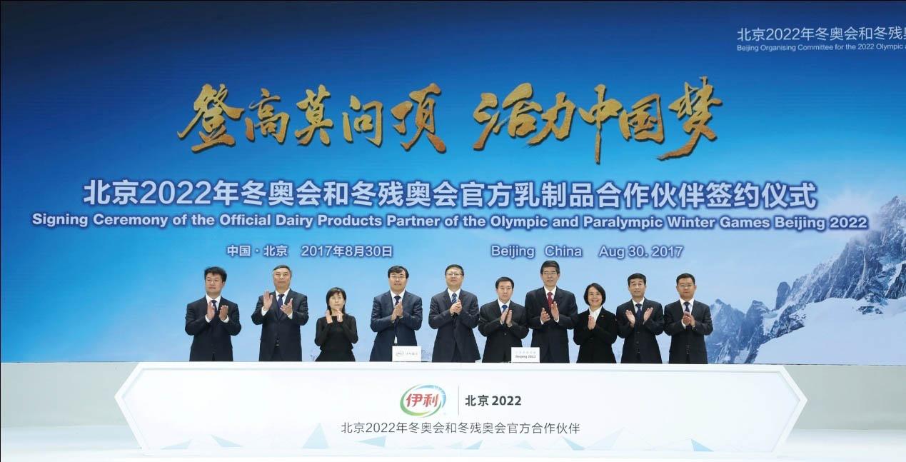 伊利携手CBA联赛再结体育缘践行社会责任助力健康中国