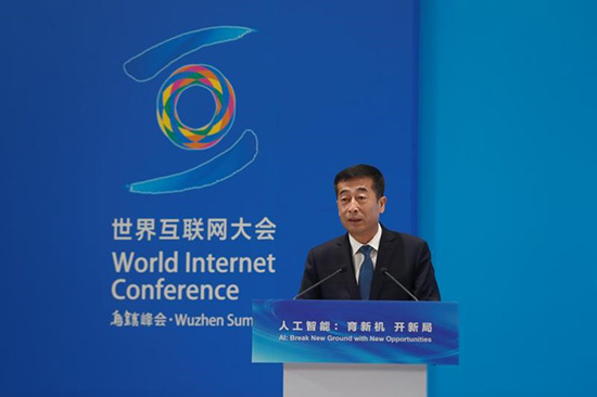 """伊利受邀参加世界互联网大会分享""""AI+乳业""""发展实践"""