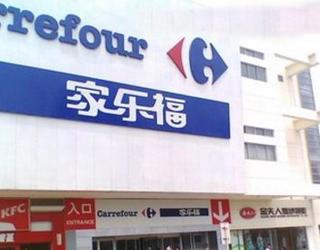14日下午,记者在家乐福北环店和国贸店发现,桶装(900克)飞鹤飞帆1
